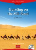 WHR1-5: Travelling on the Silk Road with Audio CD