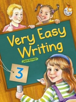 画像1: Very Easy Writing 3 Student Book with Workbook and Audio CD