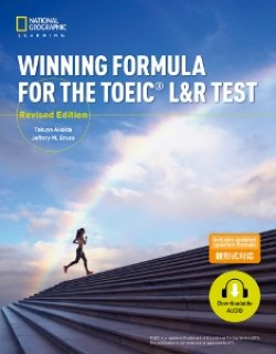 画像1: Winning Formula for the TOEIC L&R Test Revised Edition