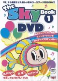 The Sky Book 1 DVD