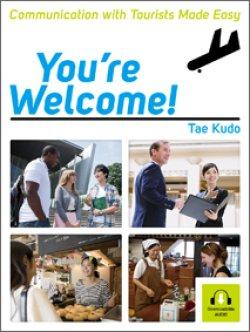 画像1: You're Welcome! Student Book