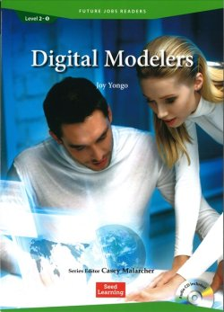 画像1: Future Jobs Reader Level 2:Digital Modelers/デジタルモデラーAudio CD付
