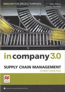 画像1: In Company 3.0 ESP: Supply Chain Management