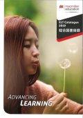 マクミラン・ランゲージハウス 最新英語教材カタログ