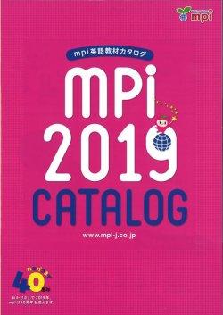 画像1: 株式会社mpi松香フォニックス 最新英語教材カタログ