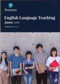 ピアソン・ジャパン最新英語教材カタログ
