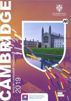 画像1: ケンブリッジ大学出版 最新英語教材カタログ