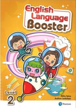 画像1: English Language Booster Level 2 with CD