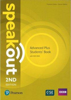 画像1: Speak Out 2nd Edition  Advanced Plus Coursebook w/DVD-ROM