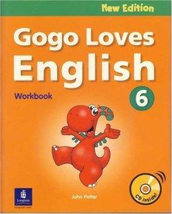 画像1: Gogo Loves English  6 Workbook with CD