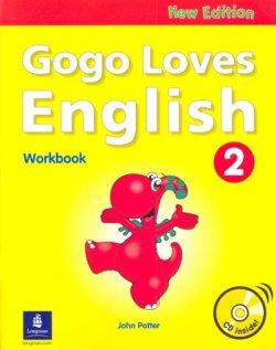 画像1: Gogo Loves English 2 Workbook with CD