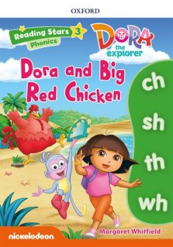 画像1: Reading Stars Level 3 Dora and the Big Red Chicken
