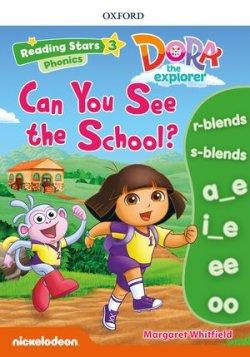 画像1: Reading Stars Level 3 Can You See the School?