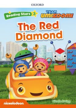 画像1: Reading Stars Level 3  The Red Diamond