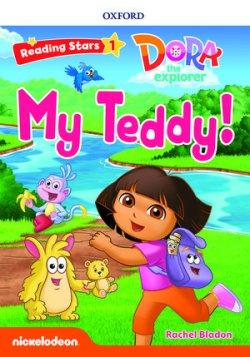 画像1: Reading Stars Level 1  My Teddy!