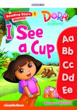 画像1: Reading Stars Level 1  I See A Cup