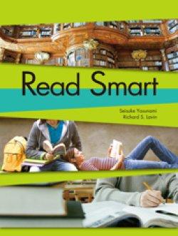 画像1: ReadSmart 楽しく読もう!総合英語演習