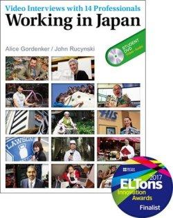 画像1: Working In Japan Student Book with DVD