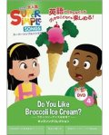 Super Simple Songs DVD: Do you like Broccoli Ice Cream?