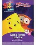 Super Simple Songs DVD: Twinkle Twinkle Little Stars