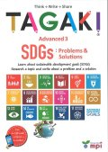 TAGAKI Advanced 3 SDGs Problems & Solutions