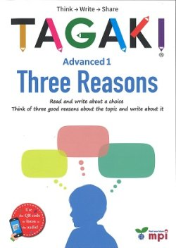 画像1: TAGAKI Advanced 1 Three Reasons