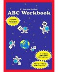 Y's Learning Station's ABC Workbook バイリンガル
