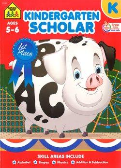 画像1: Kindergarten Scholar Deluxe