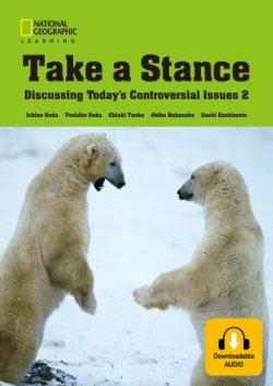 画像1: Take a Stance