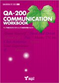 QA200 Communication Workbook