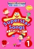Superstar Songs 1 絵本CD付き