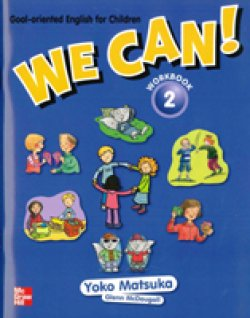 画像1: We Can! 2 Workbook with CD