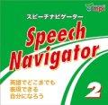 Speech Navigaror 2 CD