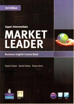 画像1: Market Leader Upper-Intermediate 3rd Edition Course Book w/DVD-ROM