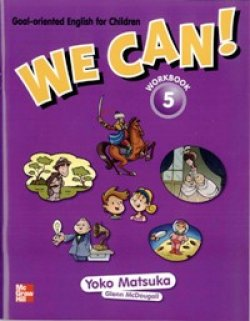 画像1: We Can! 5 Workbook