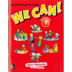 画像1: We Can! 1 Workbook with CD
