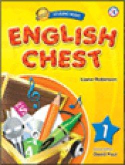 画像1: English Chest 1 Student Book w/Audio CD