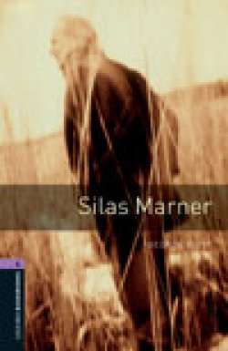 画像1: Stage 4 Silas Marner