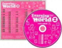 画像1: 改訂版Learning World Book 2 生徒用CD