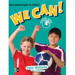 画像1: We Can! 4 Student Book with CD
