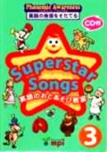 Superstar Songs 3 絵本CD付き