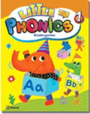 画像1: Little Phonics 1 Student Book w/CD