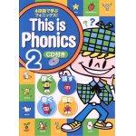 画像: This is Phonics 2 本CD付き