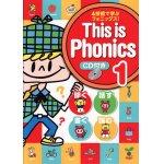 画像: This is Phonics 1 本CD付き