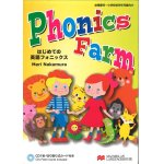 画像: Phonics Farm Student Book +CD