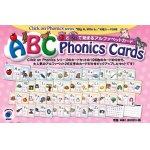画像: ABC Phonics Cards(カード26枚入り)