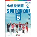 画像: 小学校英語Switch On! Grade 5 DVD & CD ROM