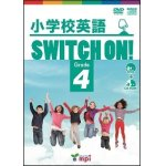 画像: 小学校英語Switch On! Grade 4 DVD& CD ROM