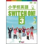 画像: 小学校英語Switch On! Grade 3 DVD+CD ROM