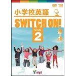 画像: 小学校英語Switch On! Grade 2 DVD+CDROM